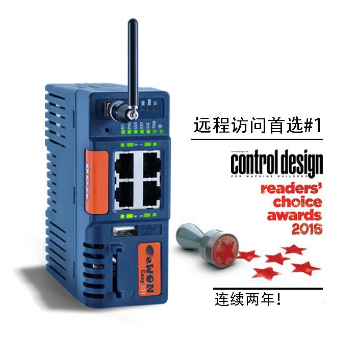control_design_700px_cn