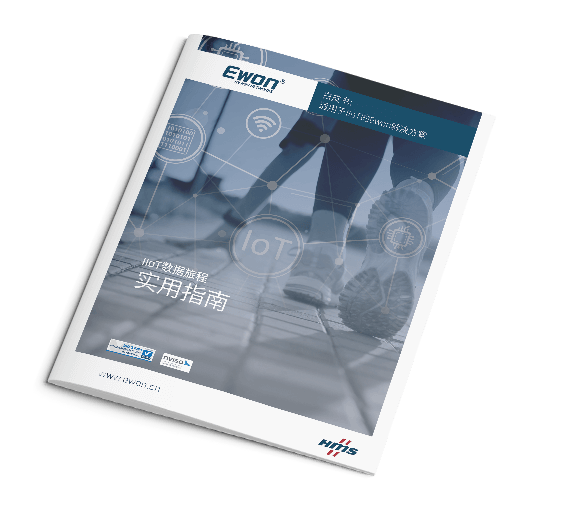White_paper_Ewon solutions for IIoT_A Practical Guide