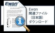 Ewon download icon