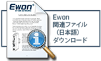 Ewon download icon
