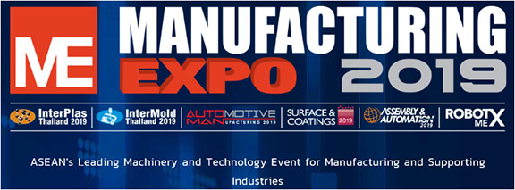 Manufacturing Expo 2019 - logotype