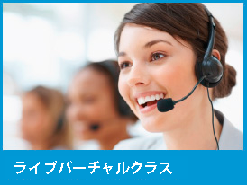 live-virtual-class-jp