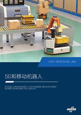 5G and Mobile Robotics- CN_页面_01