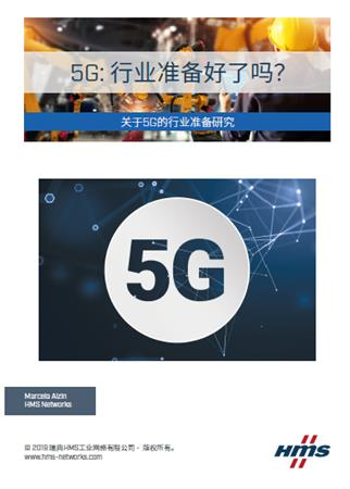 hms-whitepaper_5g---is-the-industry-ready-cn