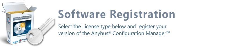 software_registration